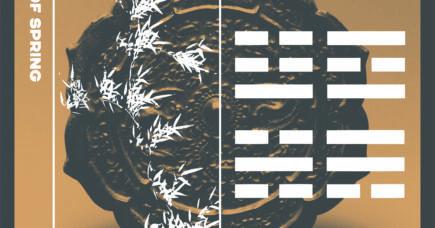 """Meejahs debutalbum """"Queen of Spring"""" er længsel efter forandring og identitetsdannelse"""